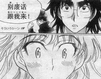 ichiro110507-2