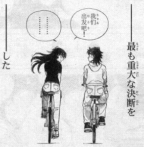 ichiro110507-3