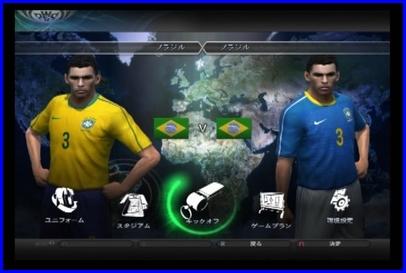 After-Brazil.jpg