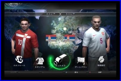 After-Serbia.jpg