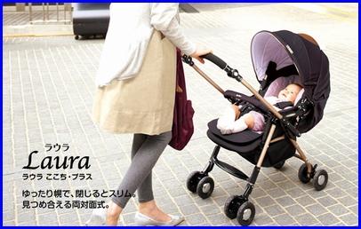 Baby-car-2010-7-10-2.jpg