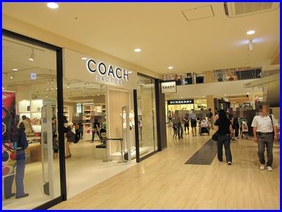 COACH-2010-9-12.jpg