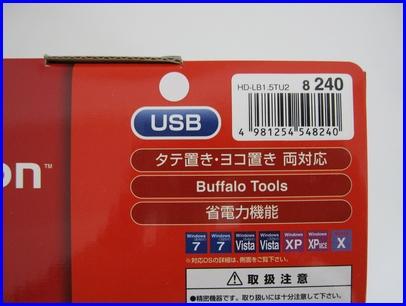 HD-LBU2-2010-9-3.jpg