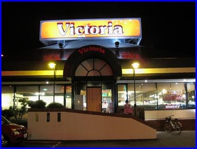 Victoria-2010-7-3.jpg