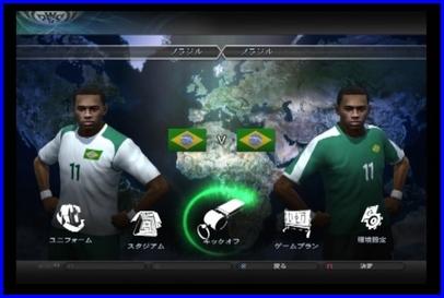 before-Brazil.jpg