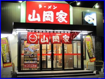 yamaokaya-2010-6-24.jpg