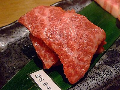 2012050711-神戸牛カメノコ