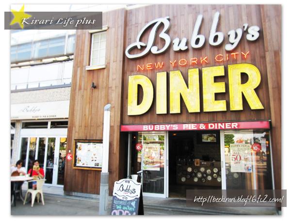 bubbys1.jpg