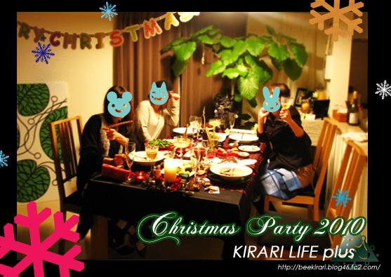 christmas17_2010.jpg