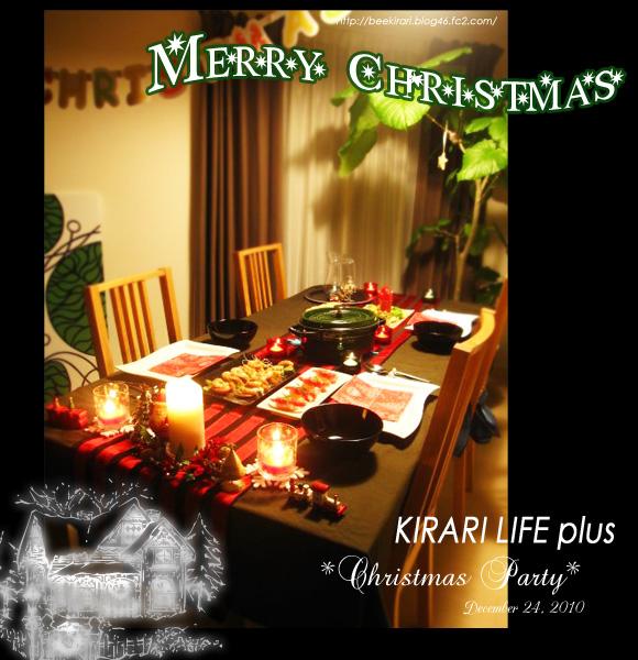 christmas18_2010.jpg