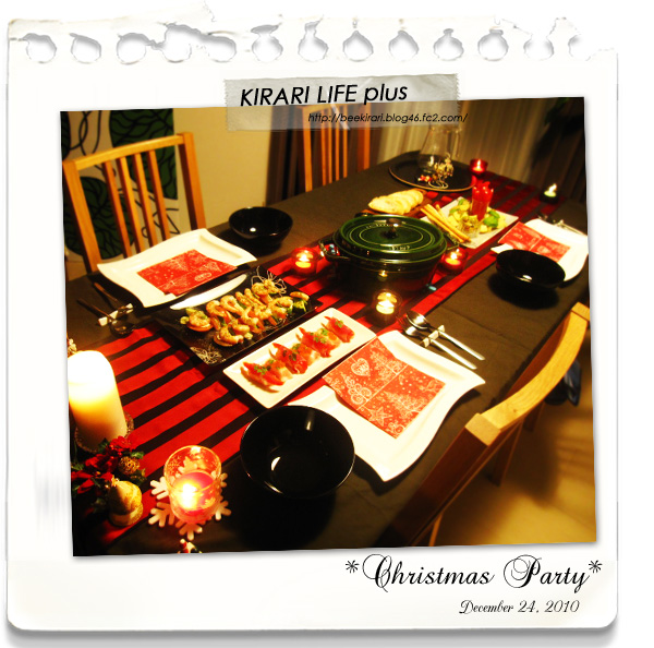 christmas19_2010.jpg