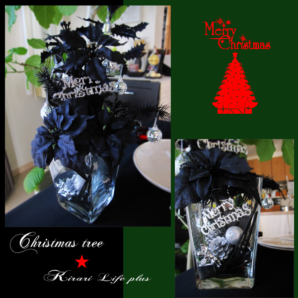 christmas2010_7.jpg