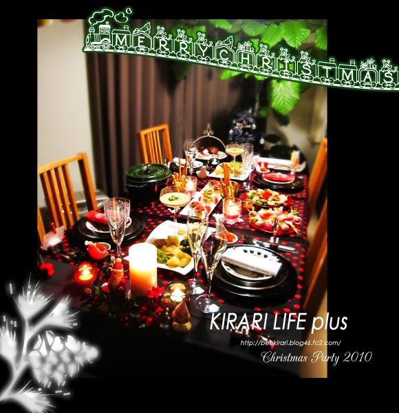 christmas9_2010.jpg