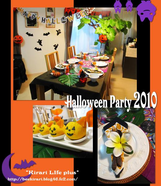 halloween2010-1.jpg