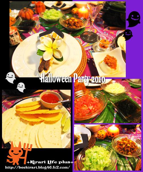 halloween2010-10.jpg