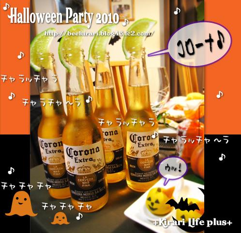 halloween2010-11.jpg