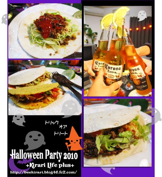 halloween2010-12.jpg