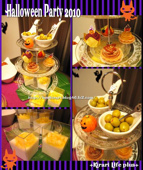 halloween2010-14.jpg