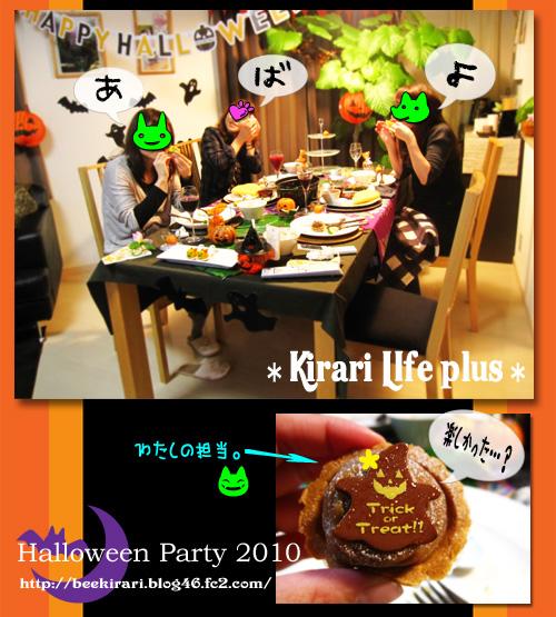 halloween2010-15.jpg