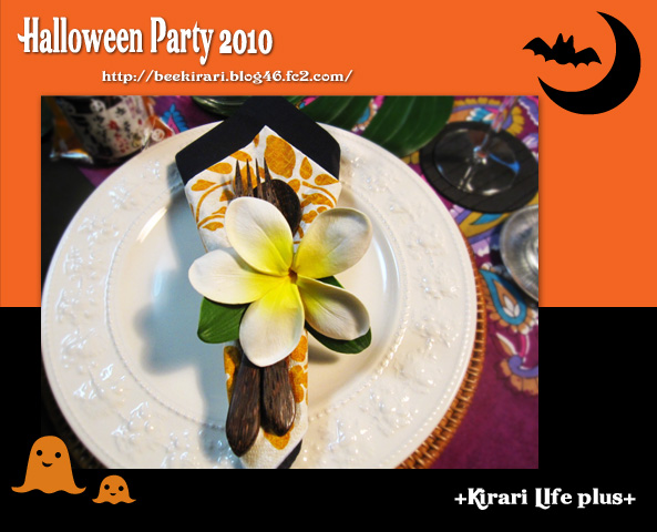 halloween2010-3.jpg