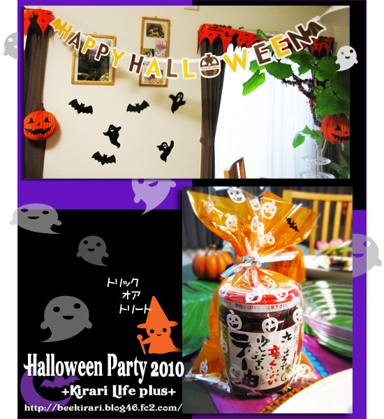 halloween2010-4.jpg