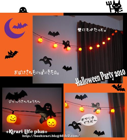 halloween2010-5.jpg