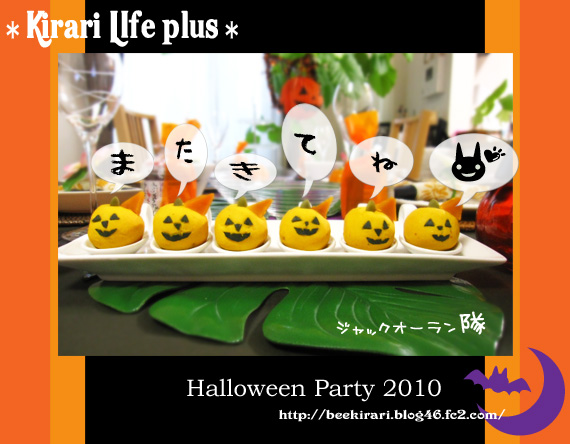 halloween2010-7.jpg