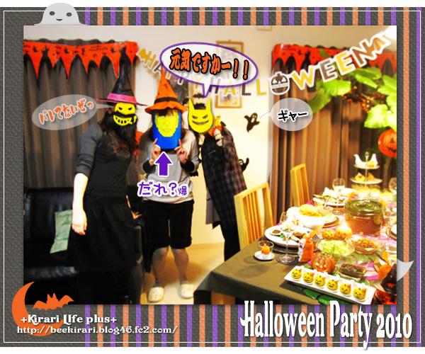 halloween2010-8.jpg