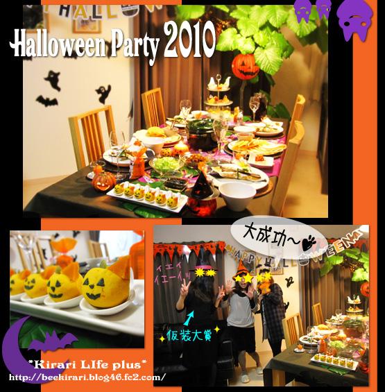 halloween2010-9.jpg