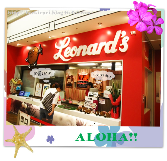 leonards1.jpg