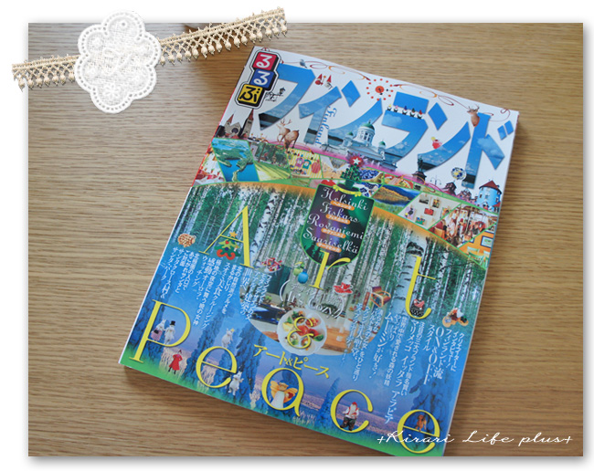 natsutabi2012_2.jpg