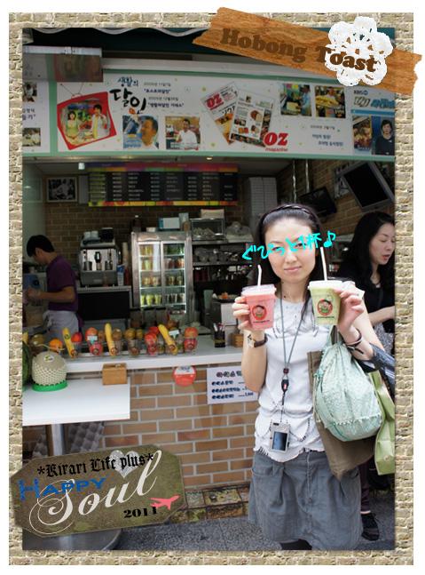 seoul2011_120.jpg