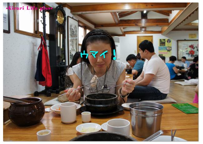 seoul2011_138.jpg