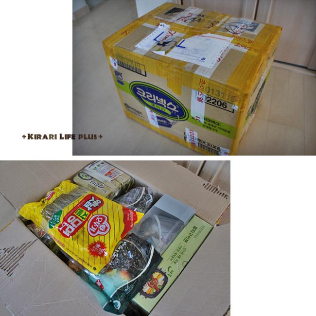 seoul2011_190.jpg