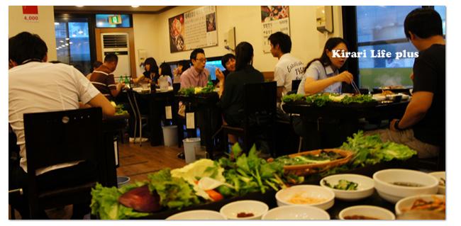 seoul2011_211.jpg
