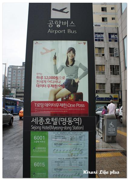 seoul2011_258.jpg
