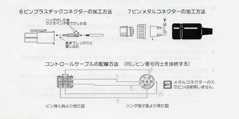 G-450A.jpg