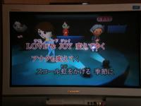 カラオケ画面2