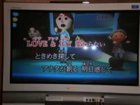 カラオケ画面3