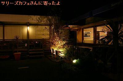 s-IMG_1114_20111029213610.jpg