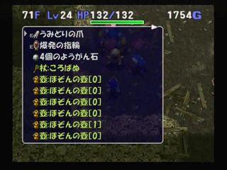 764-13