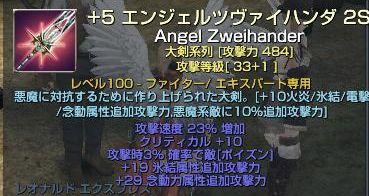 天使大検100804
