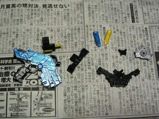 jgoukaigoigou3.jpg