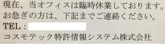 rinji.jpg