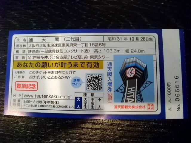 2010_02060073.jpg