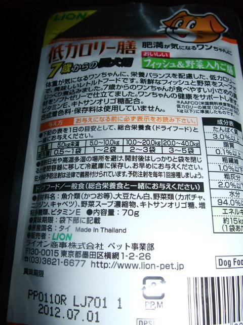 2010_10240015.jpg