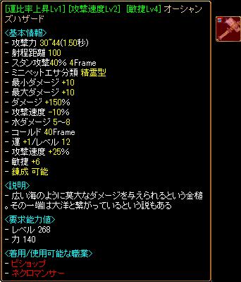 1201_鈍器