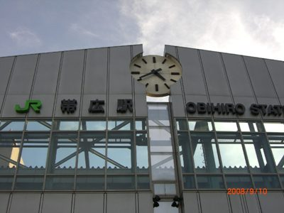 帯広駅.jpg