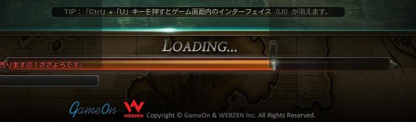 2011_10_17 01_55_47.jpg