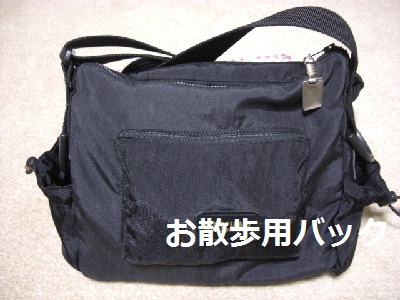 20100908-1